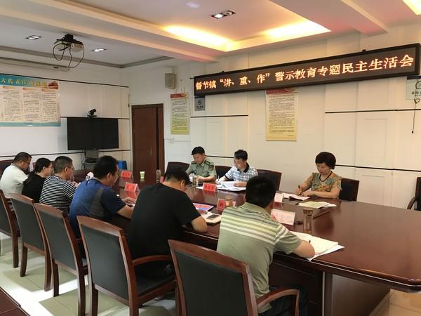 """誓节镇""""讲重_""""专题警_教育民主(08-30-08-46-40).jpg"""
