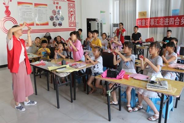 兴趣课堂放飞儿童梦想.jpg